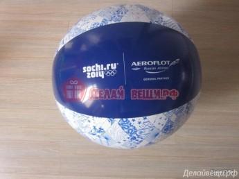 мячик аэрофлот