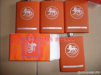 фляжки оранжевые