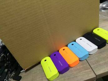 Powerbank (150)