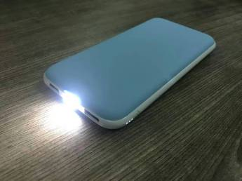 Powerbank (215)