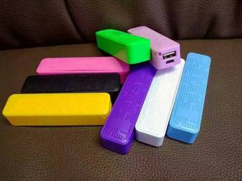Powerbank (221)