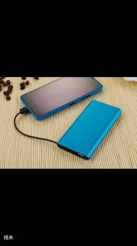 Powerbank (265)