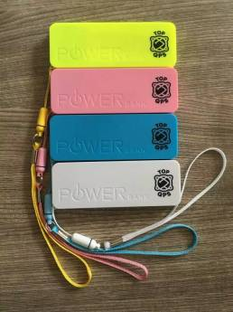Powerbank (274)