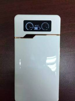 Powerbank (306)