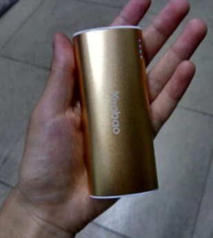 Powerbank (371)