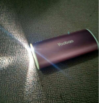 Powerbank (372)