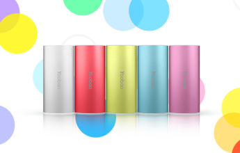 Powerbank (377)