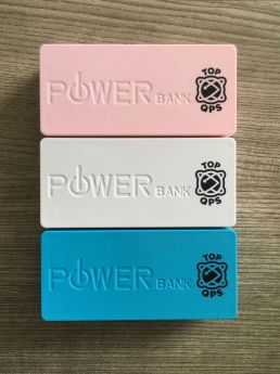 Powerbank (380)