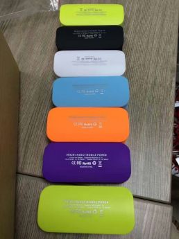 Powerbank (381)