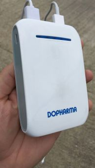 Powerbank (383)