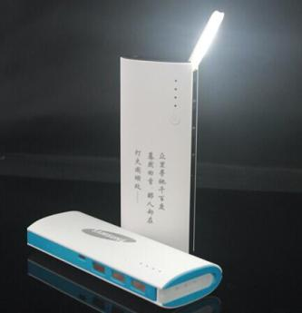 Powerbank (431)