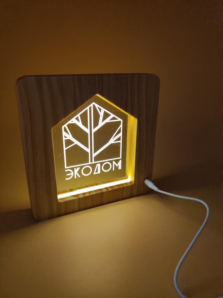 Светильник светодиодный деревянный. Заказ от 1 штуки.