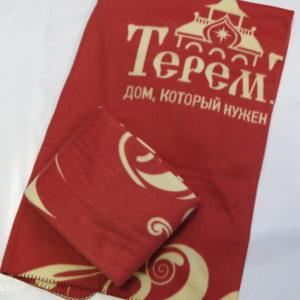 Плед акриловый с логотипом